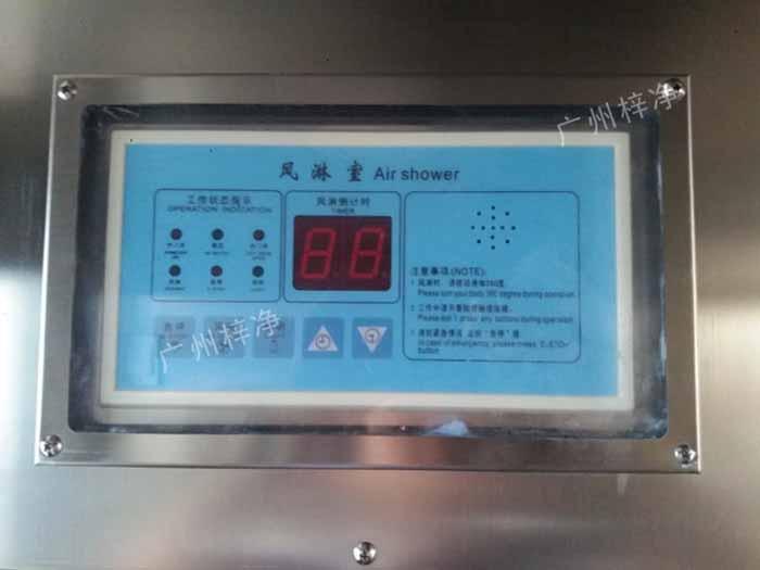 风淋室控制器安装尺寸
