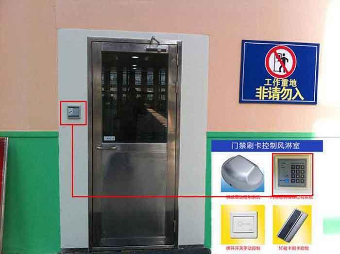 门禁刷卡控制风淋室整个图